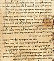 Great Isaiah Scroll Ch53.jpg