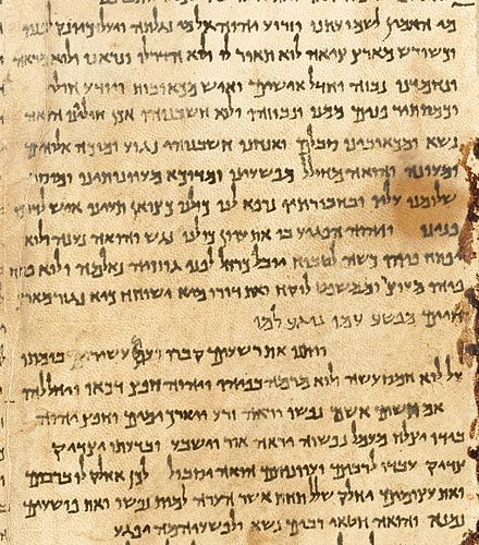 Part of the Great Isaiah Scroll, one of the Dead Sea Scrolls Great Isaiah Scroll Ch53.jpg