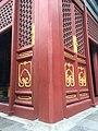 Great Lama Temple Beijing IMG 5797 Hall of Eternal Harmony.jpg
