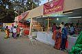 Greater Behala Book Fair - Calcutta Blind School Grounds - Kolkata 2015-12-12 7910.JPG