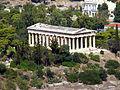 Greece-0176 (2215880732).jpg