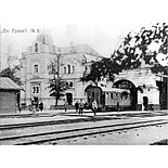 Griazi station, early XX century.jpg