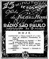 Guiomar Novais Folha da Manhã 1943 10 15.JPG