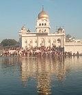 Gurudwara Bangla Sahib and sarovar.jpg