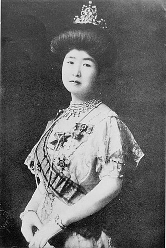Prince Kan'in Kotohito - Image: HIH Princess Kan'in Chieko
