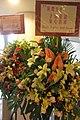 HKCL 銅鑼灣 CWB 香港中央圖書館 Hong Kong Central Library 展覽廳 Exhibition Gallery flower sign 陶傑 To Kit Sept 2017 IX1 Kun Agnes Anna.jpg