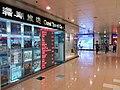 HK 上環 Sheung Wan 信德中心 Shun Tak Centre mall morning August 2019 SSG 32.jpg