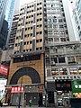 HK 中環 Central 德輔道中 Des Voeux Road Central August 2020 SS2 11.jpg