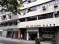 HK 半山區 Mid-levels 般咸道 Bonham Road buildings facade February 2020 SS2 19.jpg