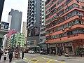 HK 灣仔 Wan Chai 皇后大道東 Queen's Road East Shui Cheung Building red near Yan Wah Street n Gap Road January 2019 SSG 04.jpg