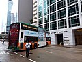 HK 灣仔 Wan Chai 皇后大道東 Queen's Road East bus stop here due to mass gathering activity August 2019 SSG 01.jpg