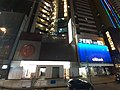 HK CWB Causeway Bay Hennessy Road Citibank n BOChina night April 2021 SS2.jpg