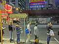 HK Central 德輔道中 156-164 Des Voeux Road name sign Nov-2013 evening bus stop visitors queue.JPG