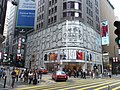 HK Central 36 Queen's Road Hing Wai Building D'aguilar Street COACH sign Oct-2012.JPG
