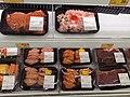 HK Kln 九龍城 Kowloon City 土瓜灣 To Kwa Wan 新碼頭街 San Ma Tau Street 翔龍灣廣場 Grand Waterfront Plaza mall 惠康超級市場 Wellcome Supermarket goods pork June 2020 SS2 05.jpg
