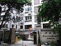 HK Mid-levels 羅便臣道 Robinson Road 125 景翠園 Greenview Garden entrance Sept-2010.JPG