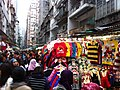 HK North Point 北角 馬寶道 Marble Road outdoor market visitors children clothing Dec-2012.JPG