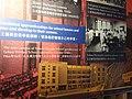 HK QB 鰂魚涌 Quarry Bay 太古坊 Taikoo Place 港島東 Island East 德宏大廈 Devon House The Loop of 太古集團 Swire Group 糖廠 Sugar n 地產 Properties development historical B&W photo exhibition April 2020 SSG 17.jpg