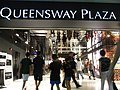 HK Queensway Plaza LAB 09 name sign Sept-2012.JPG