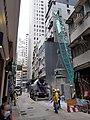 HK SW 上環 Sheung Wan 熹利街 Hillier Street construction site October 2020 SS2 01.jpg