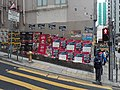 HK SW 上環 Sheung Wan 皇后大道西 Queen's Road West 東邊街 Eastern Street wall poster ads Foodpenda January 2021 SS2.jpg