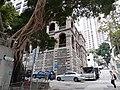 HK SYP 西營盤 Sai Ying Pun 東邊街 Eastern Street 高街 High Street March 2020 SS2 02.jpg