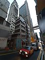 HK SYP 西營盤 Sai Ying Pun 東邊街 Eastern Street near Queen's Road West evening August 2020 SS2.jpg