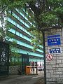 HK SYP Western Street Western Police Station Quarters Private Road.JPG