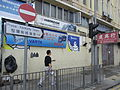 HK Sai Ying Pun Praya Kennedy Town street sign Michelin.JPG