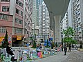 HK Shek Tong Tsui Hill Road 山道 西區墟市 Western Flea Market Apr-2013 Bridge.JPG