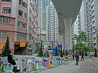 Hill Road, Hong Kong - Western Flea Market and Hill Road Flyover