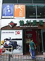 HK Sheung Wan 上環 樂古道 Lok Ku Road Lower Lascar Row 偉利廣場 Welland Plaza Sofamark June-2012.JPG