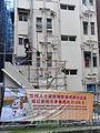 HK Sheung Wan 樂古道 Lok Ku Road FEHD banner No Dog walking Faeces or Penalty HKD1500 warning May-2012.JPG