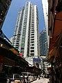 HK Sheung Wan Ko Sing Street Elite's Place facade Aug-2013.JPG