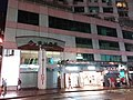 HK Sheung Wan Queen's Road Central Welland Plaza shops closed evening 2019-08-31 01.jpg