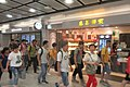 HK TKO 將軍澳 Tseung Kwan O 康城站 Lohas MTR Station morning July 2019 IX2 26.jpg