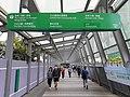 HK TKO 將軍澳 Tseung Kwan O 日出康城 Lohas Park passageway October 2020 SS2 02.jpg
