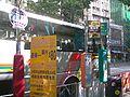 HK Tsuen Wan Market Street China Cross-border 991 Bus Stop.JPG