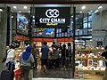 HK Tung Chung One CityGate shop City Chain Outlet Oct-2012.JPG