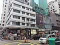 HK WC 灣仔 Wan Chai 駱克道 Lockhart Road 15pm September 2020 SS2 19.jpg