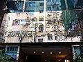 HK Yau Ma Tei 油麻地 Wing Sing Lane 永星里 King Star Commercial Centre name sign morning am Jan-2014.JPG