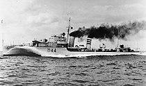 HMS Imogen.jpg