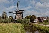 Haarlem-Penningsveer, molen de Veer RM19874 foto13 2016-09-03 14.52.jpg