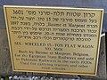Haifa-Railway-Museum-1264a1-Baume-et-Marpent-15-ton-flat-wagon.jpg