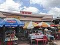 Ham Ninh market, Phu Quoc- Kien Giang, Vietnam - panoramio.jpg