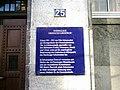 Hamburg Ehemalige Oberschulbehörde Tafel 02.jpg