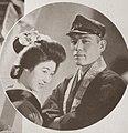 Hanakago no uta (1937) 1.jpg