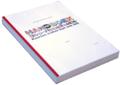 Handboek geovisualisatie foto pdf versie.PNG