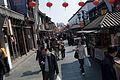 Hangzhou street 3.jpg