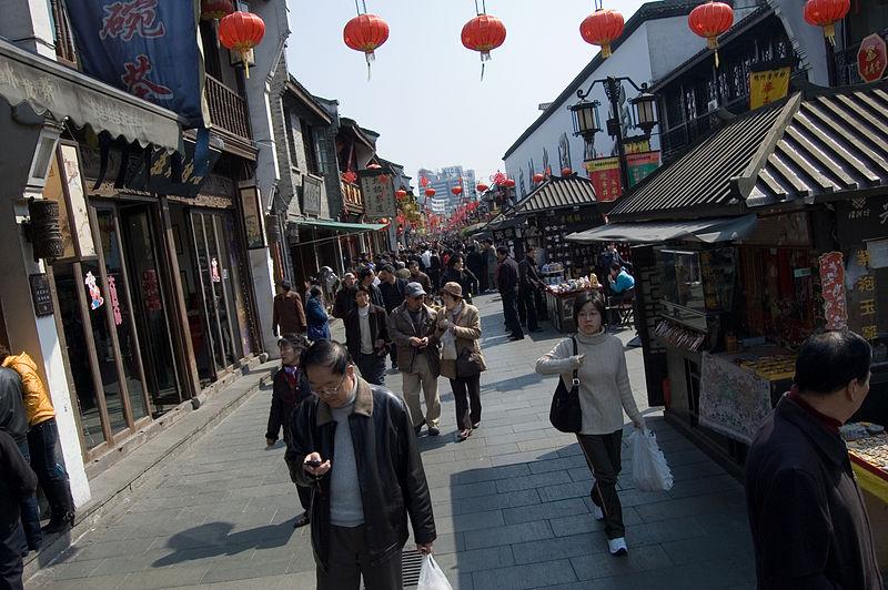 File:Hangzhou street 3.jpg